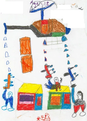 http://goodrichfoundation.org/files/Afghan Drawing2.jpg